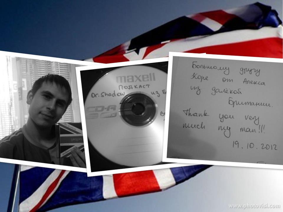 Коря получил CD с подкастом