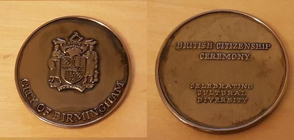 Приз - памятная монета