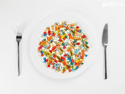Таблеточки