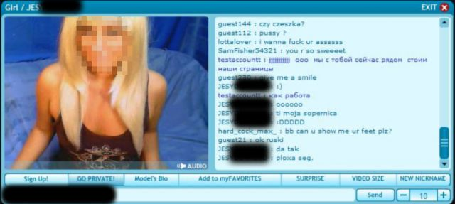 Блондинка из секс-чата