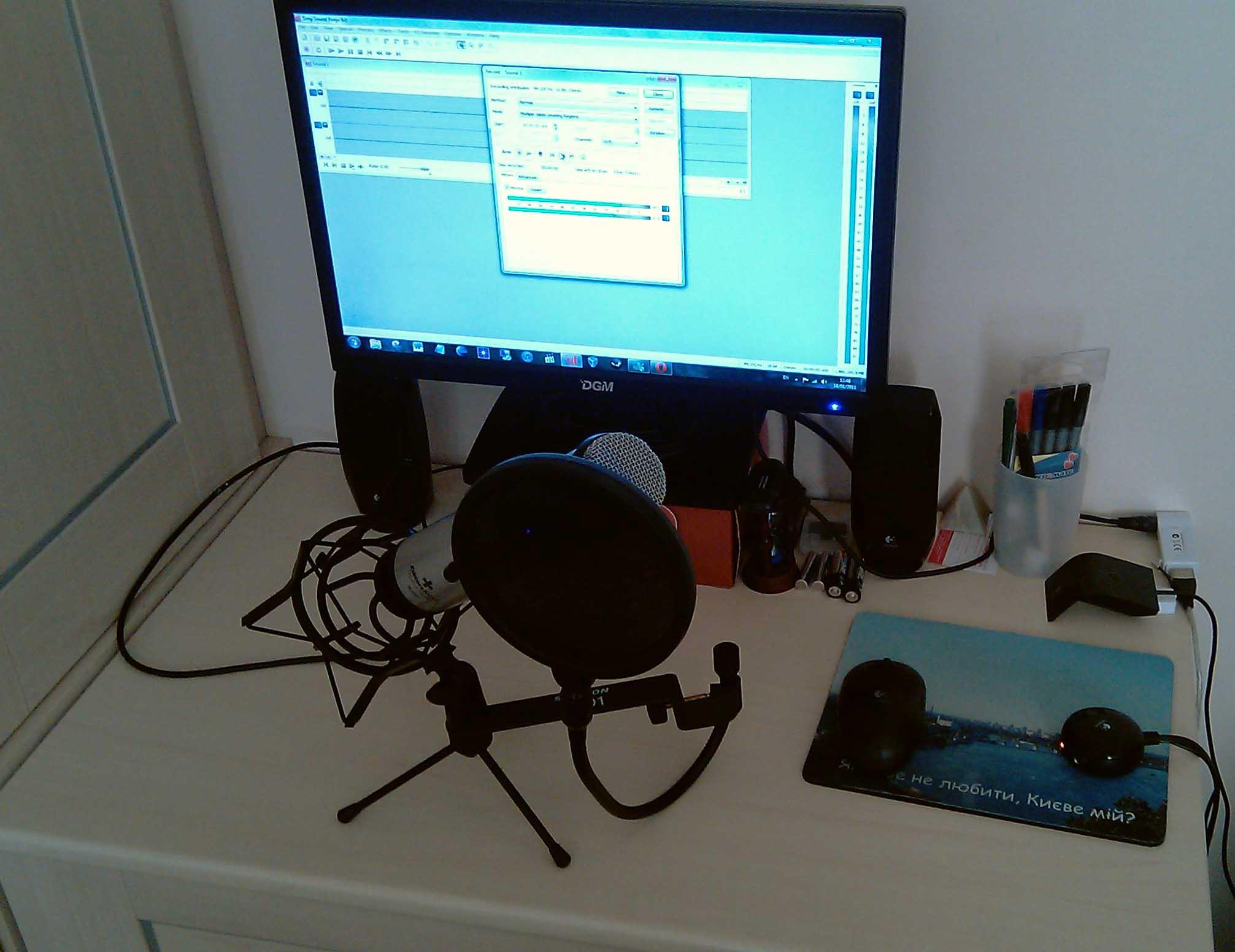 Новый микрофон